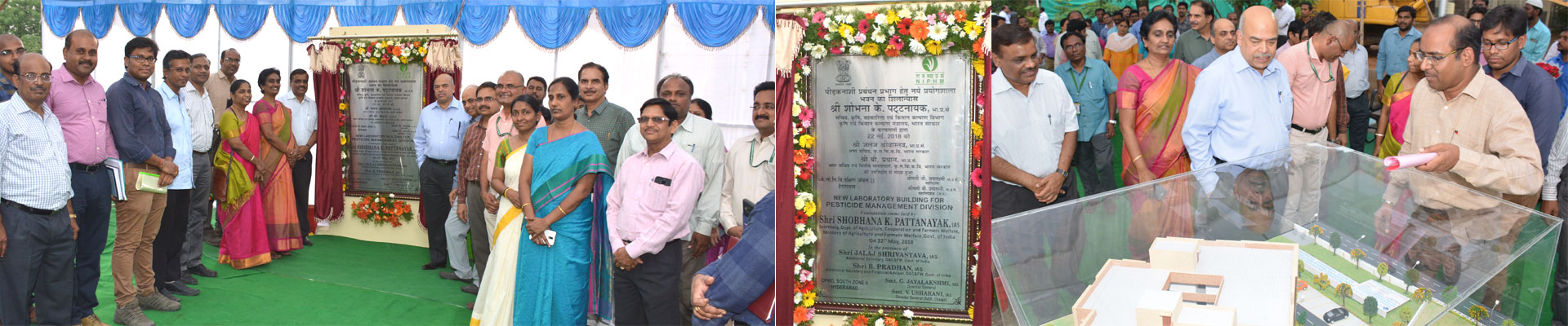 Foundation Stone Laying for New Laboratory Building for Pesticide Management Division